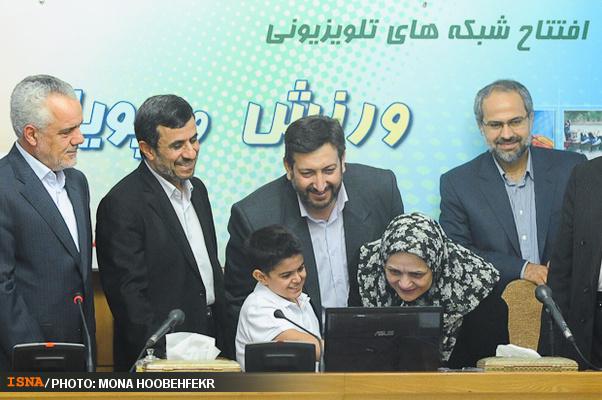سینمایی امروز شبکه پویا تصاویر) از امیرمحمد تا روشن پژوه در جلسه کابینه